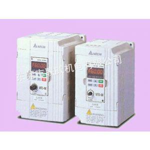 供应台湾原装进口DELTA台达迷你型变频器VFD-M VFD007M23A