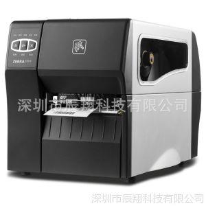 供应zt210 203dpi新款斑马打印机 s4m升级版
