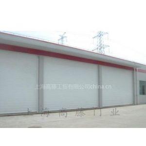 高藤提供优质服务定制工业卷帘门系列 适用于室内室外
