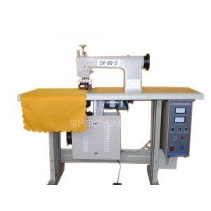 纺织设备和器材——YN-60-S系列超声波花边机