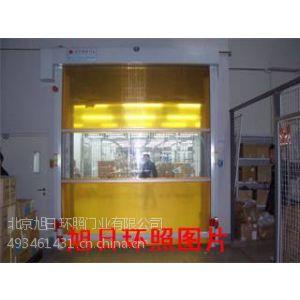 供应天津旭恒环照自动化科技有限公司18601212630