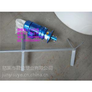 供应批发耐酸碱包塑BLD10-17-1.5KW搅拌机