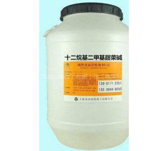 供应双鲸BS-12十二烷基二甲基甜菜碱