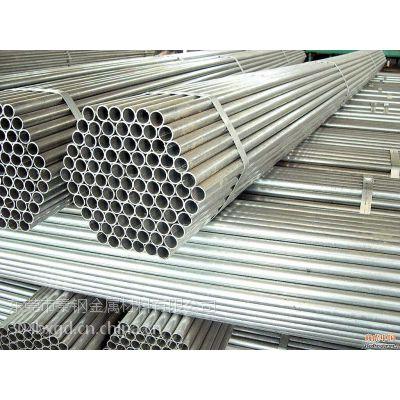 供应专业生产大量供应不锈钢管