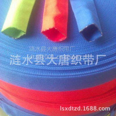 伸缩水管空心织带间色空心布套织带耐晒耐磨高强空心布套