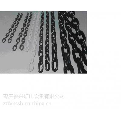 批量生产刮板机转载机链条 矿用高强度链条 瑞兴牌矿用链条调制处理 煤安保证