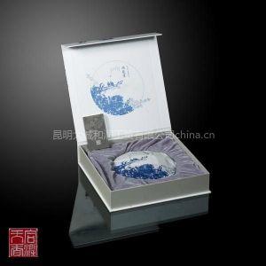商务 生日礼品 十年普洱茶 中国特色 特级精品好茶