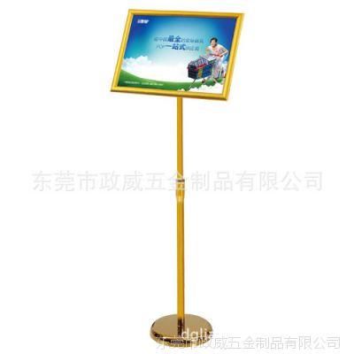 供应五金展示 可升降支架 圆盘底 电子展示牌 展览会A4纸放置架