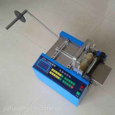 伸缩套管切管机|绝缘套管裁切机|增强软管裁切机