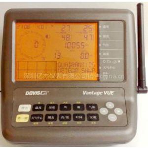 供应Davis Vantage Vue无线气象站(控制台中文显示)