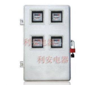 供应居民专用玻璃钢电表箱