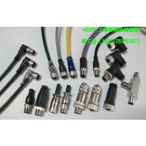 供应防水插头、航空插头、电缆插头、RJ45防水接头、M12/M8、LED防水电源线、工业防水连接器