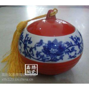 供应送礼用品陶瓷茶叶罐 鑫腾陶瓷直销