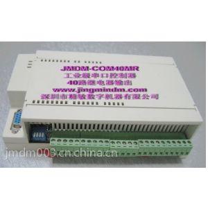 供应JMDM40路继电器输出 通用灯光控制器 沙盘模型控制器 沙盘控制