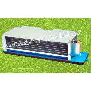 供应开利42CE010303A开利风机盘管现货