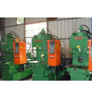 供应供应二手C型机,55TC型注塑成型机