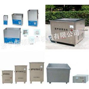 供应医用超声波清洗机超声波清洗设备