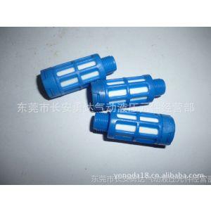 供应批发塑钢消声器 汽车消声器