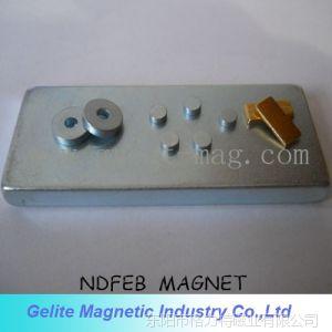 供应格力特钕铁硼净水器 磁化水器专用强力磁铁