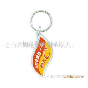 供应亚克力钥匙扣 树叶钥匙环 透明胸章 pp行李牌