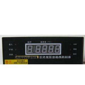 供应变压器温度控制器 型号:Q4SD-BWDK-3205B 库号:M341777   查看hh