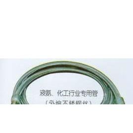 供应液化气槽车装卸胶管总成