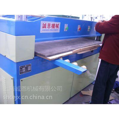 供应上海液压四柱裁断机 吸塑下料机