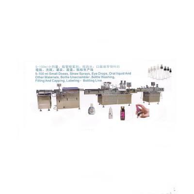供应常压瓶装水灌装机(矿泉水,纯净水,酒类等)生产线