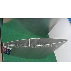 供应供应铝合金梭形遮阳板页型材