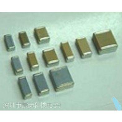 一级代理高压贴片电容TDKCGA9M3X7T2E155K200KA