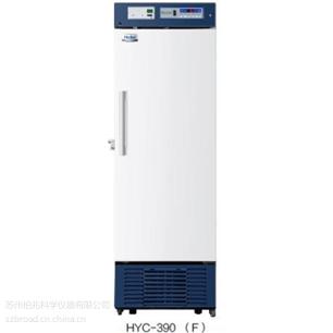 HYC-390F海尔(Haier)2015年药品保存箱新品发布--避光系列医用冷藏箱