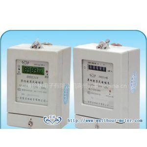 供应单项电子式电能表