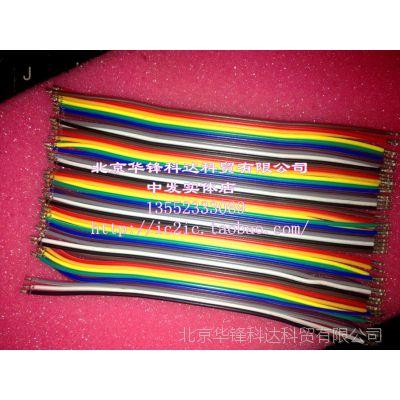 优质 PHD2.0MM 连接线 端子线 PHD 2.0MM 导线 彩排线 15cm