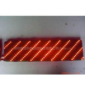 供应批发LEDP6单元板单元板单元板LEDP7.62单元板
