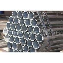 供应供应天津镀锌管天津热镀锌钢管800x533