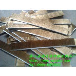 供应广西镀铜钢丝条刷