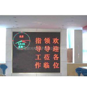 供应厦门室外LED5.0双色显示屏批发销售