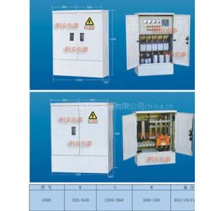 供应山东落地式SMC配电箱 派接箱