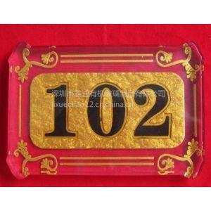 供应亚克力浮雕房间号码牌,号码牌,宾馆酒店KTV酒吧,楼层门号牌