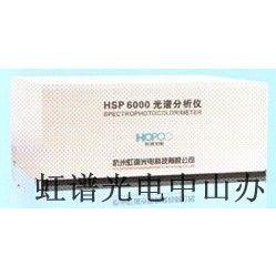 供应HSP6000高精度LED检测仪器