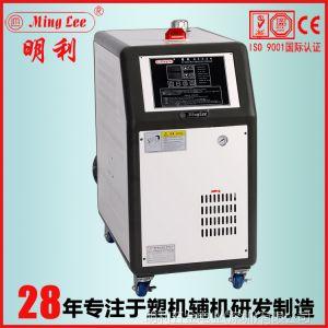 供应厂家直供9KW油式模温机 压铸机专用油温机 PID精准温度控制