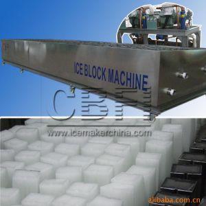 供应直销25吨大型冰块机,盐水条冰机,制冰厂专用设备