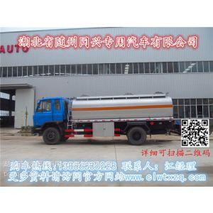 供应供应东风153油罐车
