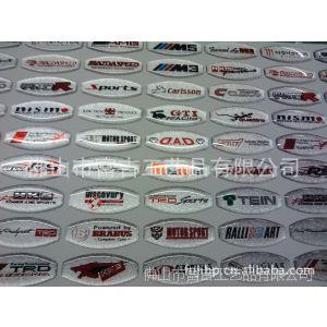 供应2012滴胶厂家直供]水晶滴胶标牌 标牌制作 水晶滴胶