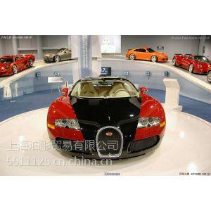 供应2014俄罗斯汽配展/InterAuto汽配展/莫斯科汽配展