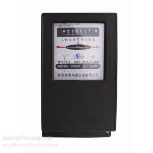 供应型号dt862-4型号价格,1.5aDT862-4青岛青表三相机械式电能表