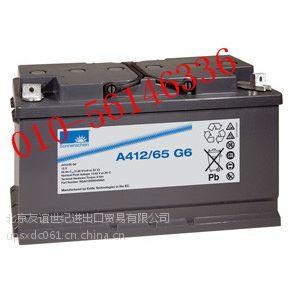 供应德国阳光蓄电池A412/65G6进口胶体蓄电池代理销售