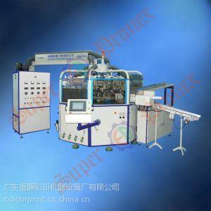 S4A-200R全自动软管/瓶盖四色丝印机