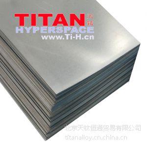 供应机动车配件用钛板,定制钛合金板 TA20