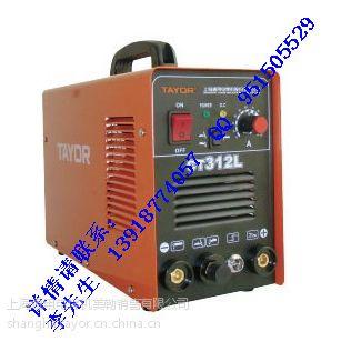 供应上海通用电焊机销售公司供应CT312L逆变直流氩弧/切割/手工焊三用机